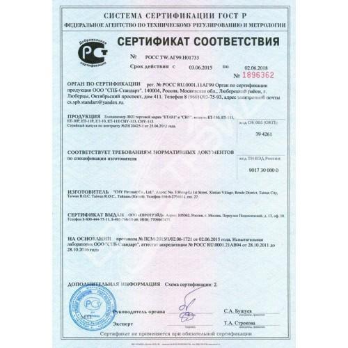 data-sertif-1-500x500-2