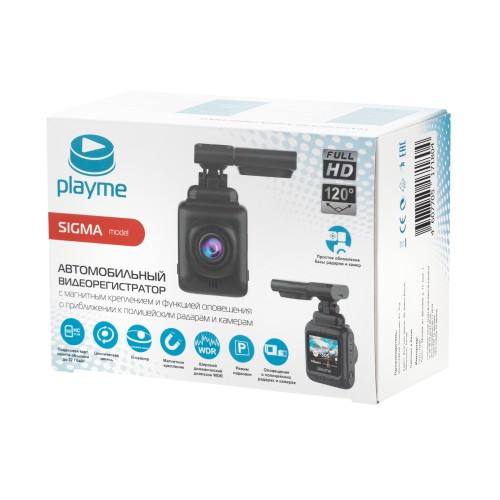 products-dvr-SIGMA-8-afb76ceaf4dcb4e909650280d59aaa2b